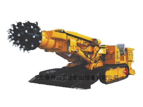 EBZ160 悬臂式掘进机 -1