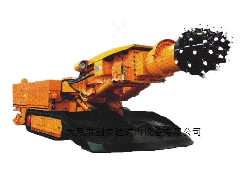 EBZ200 悬臂式掘进机