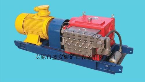 BRW200系列乳化液泵